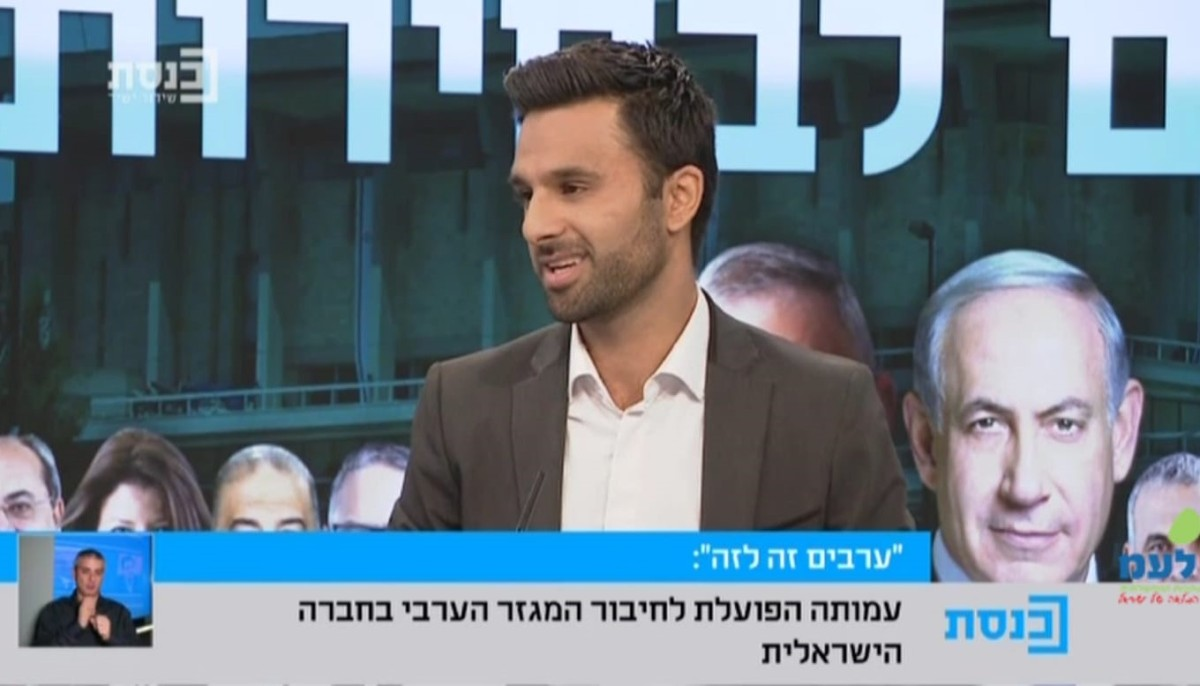 Yoseph Haddad In the Knesset channel about the Arab vote in the elections campaign